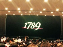 宝塚歌劇2